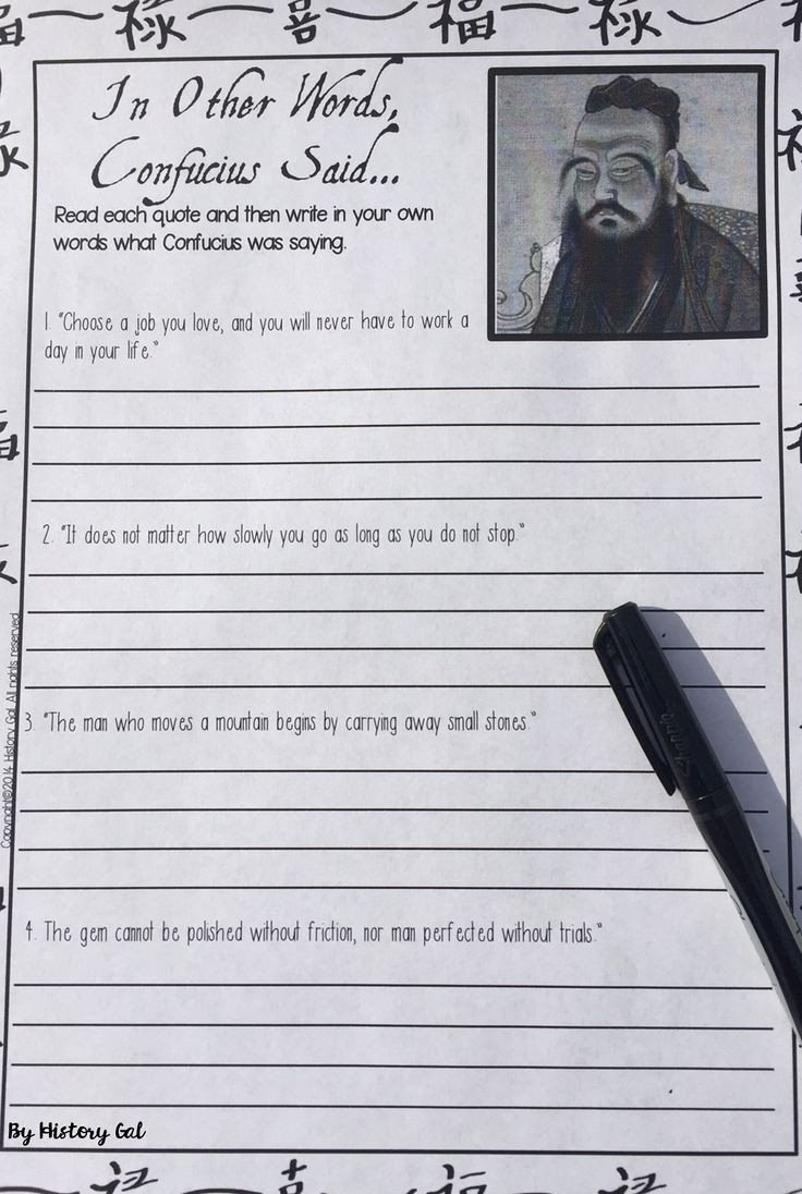 Confucius Worksheet for Middle School top Confucius Worksheet for Middle School Words Wisdom From