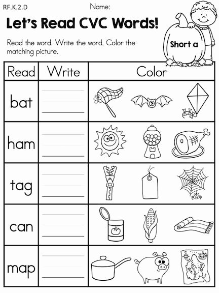 Cvc Words for Kindergarten Worksheets Inspirational Fall Literacy Worksheets No Prep Distance Learning