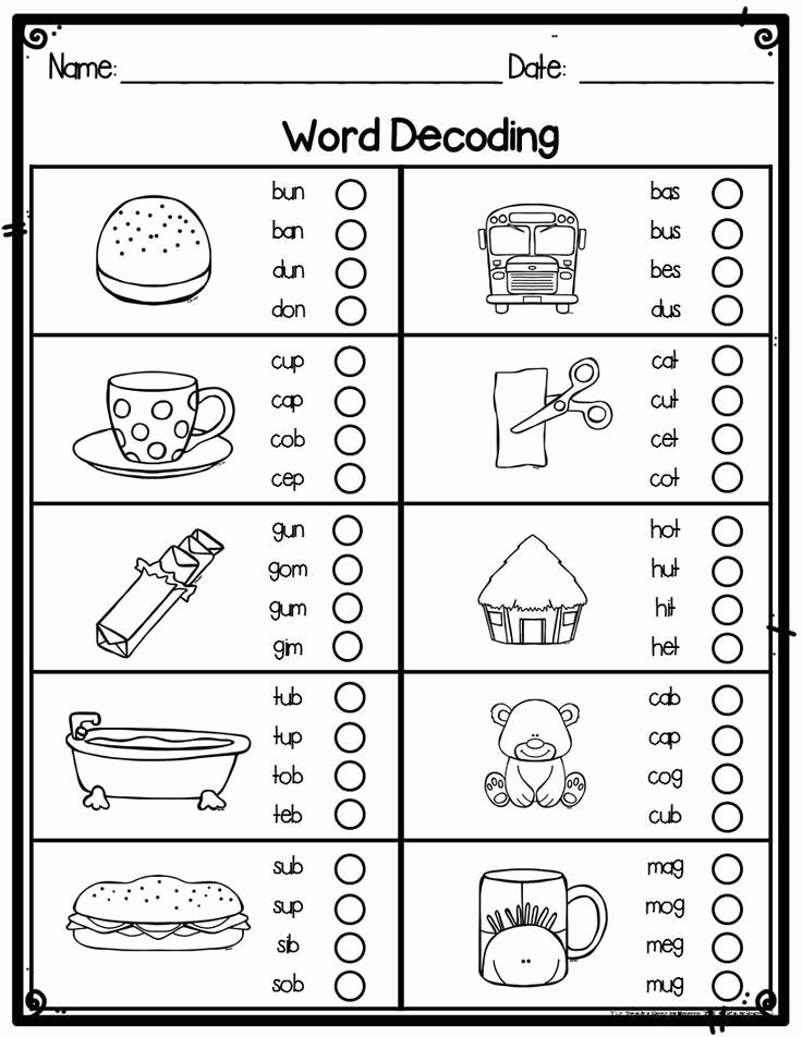 Decoding Worksheets for 1st Grade Best Of First Grade Word Decoding Practice & assessment Worksheets