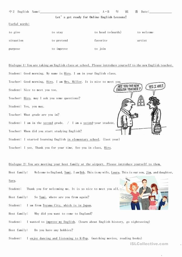 Dialogue Worksheets for Middle School Printable Dialogue Worksheets Middle School In 2020