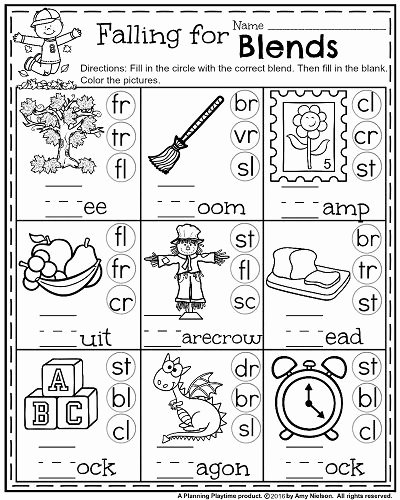 Digraph Worksheets for First Grade top 1st Grade Math and Literacy Worksheets with A Freebie