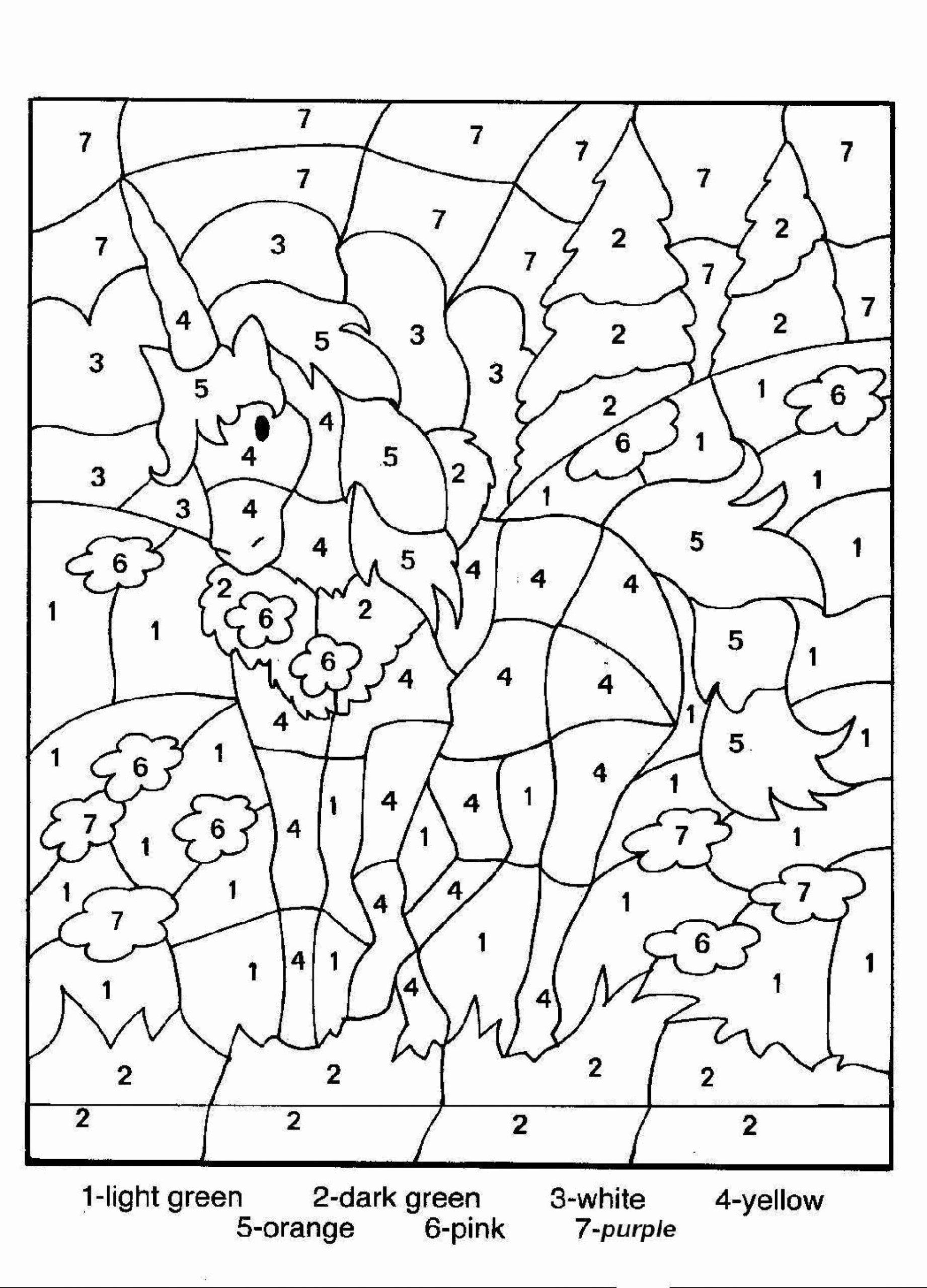 Division Coloring Worksheets 3rd Grade Printable 4th Grade Math Multiplication Coloringheets Christmas