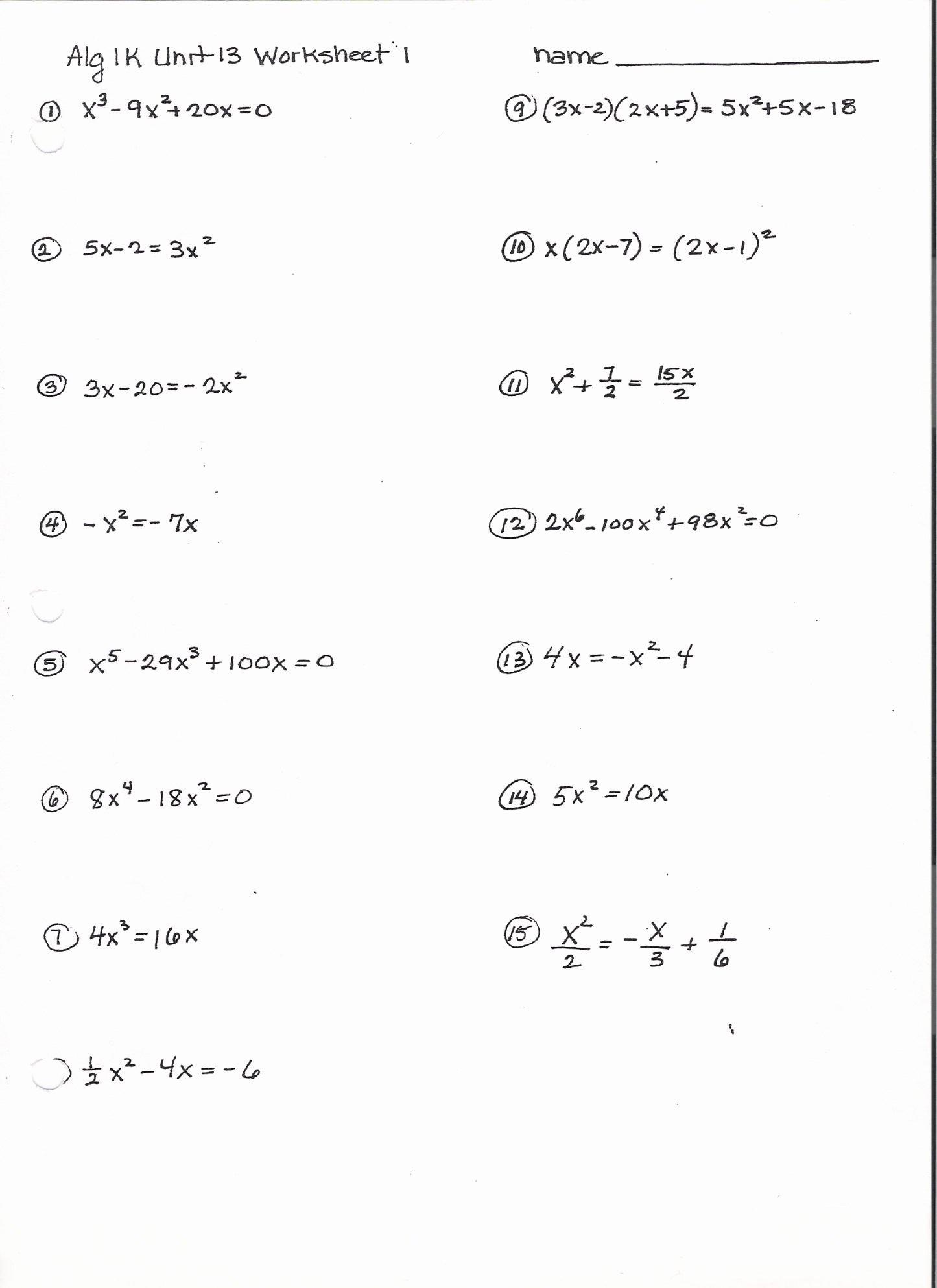 Factoring Trinomials Worksheet Algebra 2 Lovely 7 Bewegungsdiagramm Arbeitsblatt Antwortschlüssel