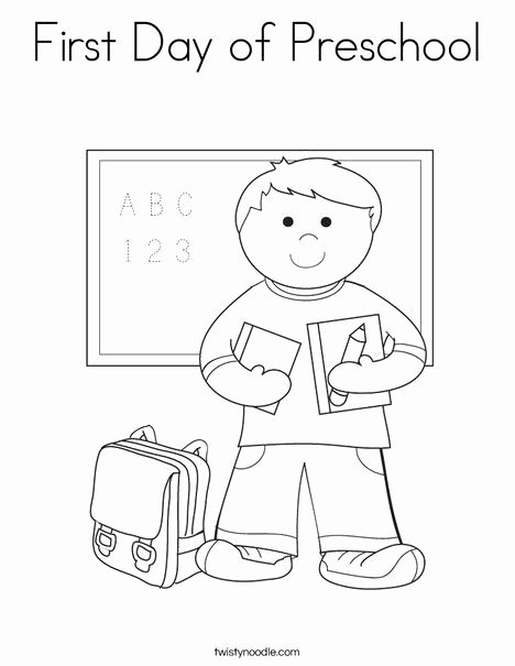 First Day Of Kindergarten Worksheets Printable First Day Of Preschool Coloring Page
