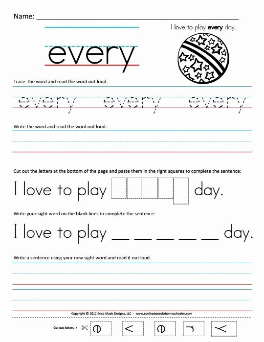 First Grade Sight Word Worksheets top F1275cb38d9e84f0e3137b54af0b7808 540—699