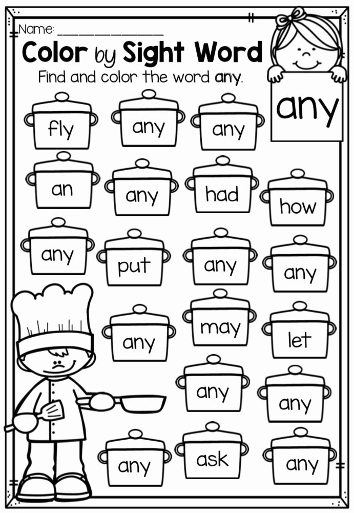 First Grade Sight Words Worksheets Free First Grade Color by Sight Word This First Grade Color by