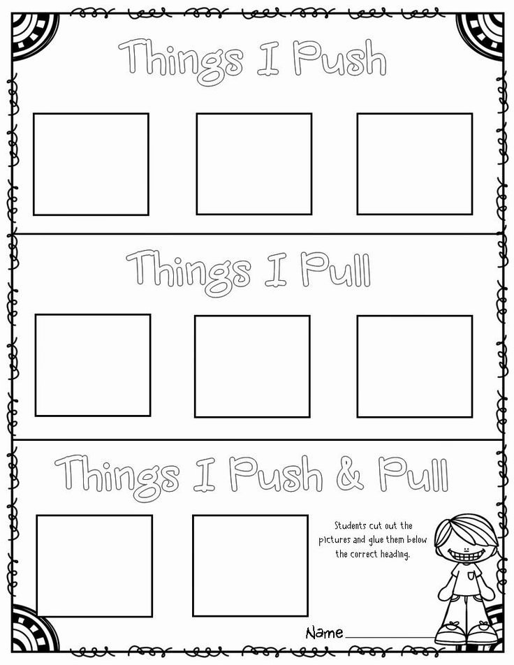 Force and Motion Kindergarten Worksheets Free force and Motion Pushes and Pulls