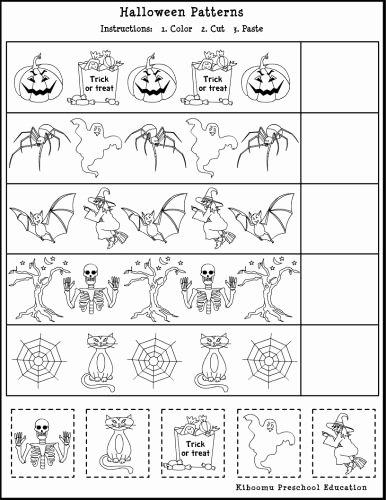 Free Kindergarten Halloween Worksheets Printable top Pin by Nancy On Halloween