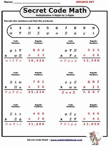 Free Printable Secret Code Worksheets New Secret Code Math Worksheets Adding Subtracting