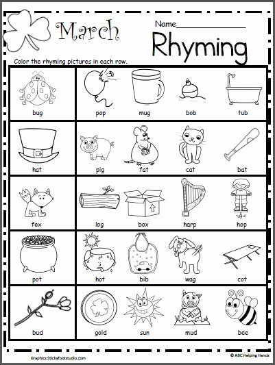 Free Rhyming Worksheets for Kindergarten Kids March Rhyming Worksheet Madebyteachers
