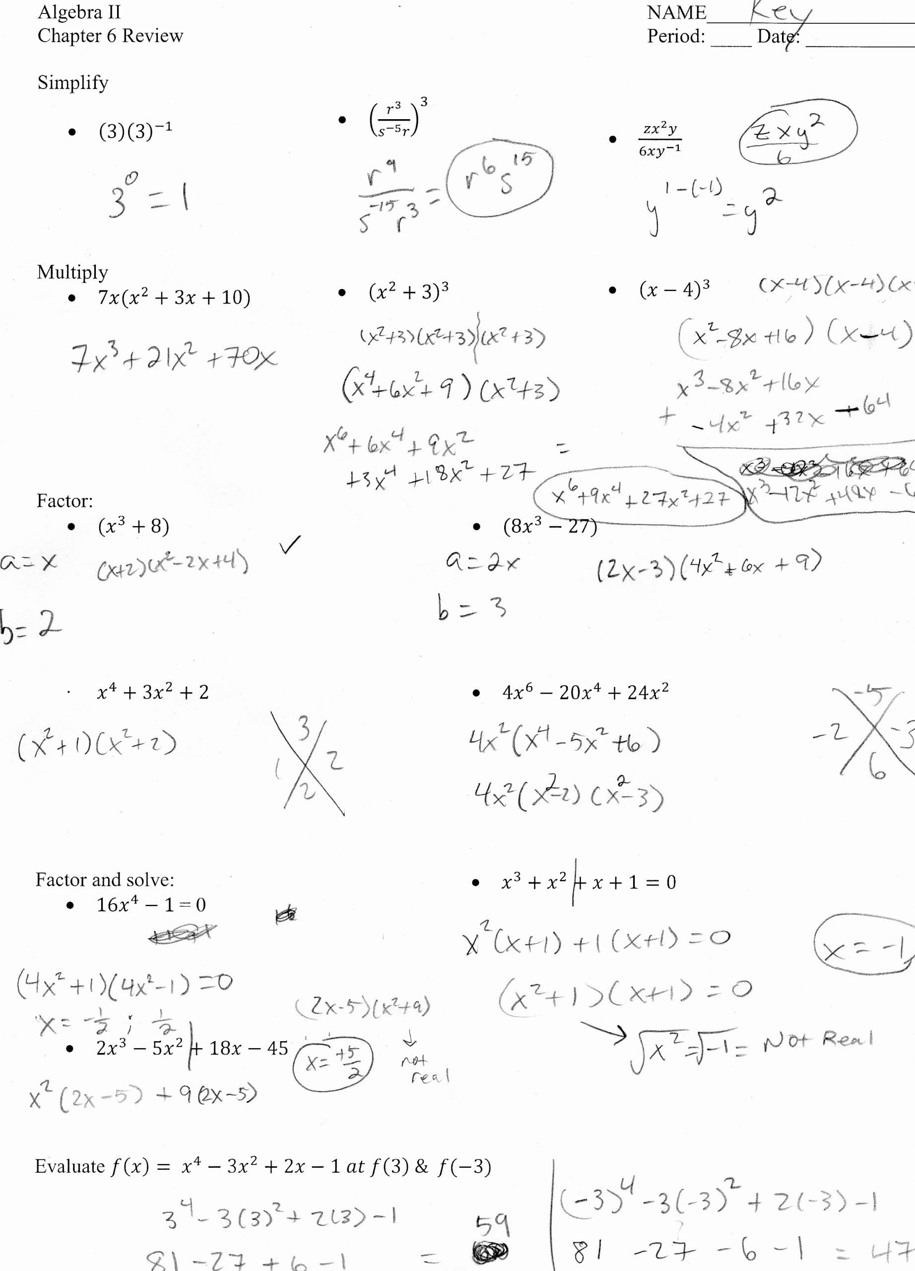 Function Operations and Composition Worksheet New Algebra Ii Mr Shepherd S Pasture