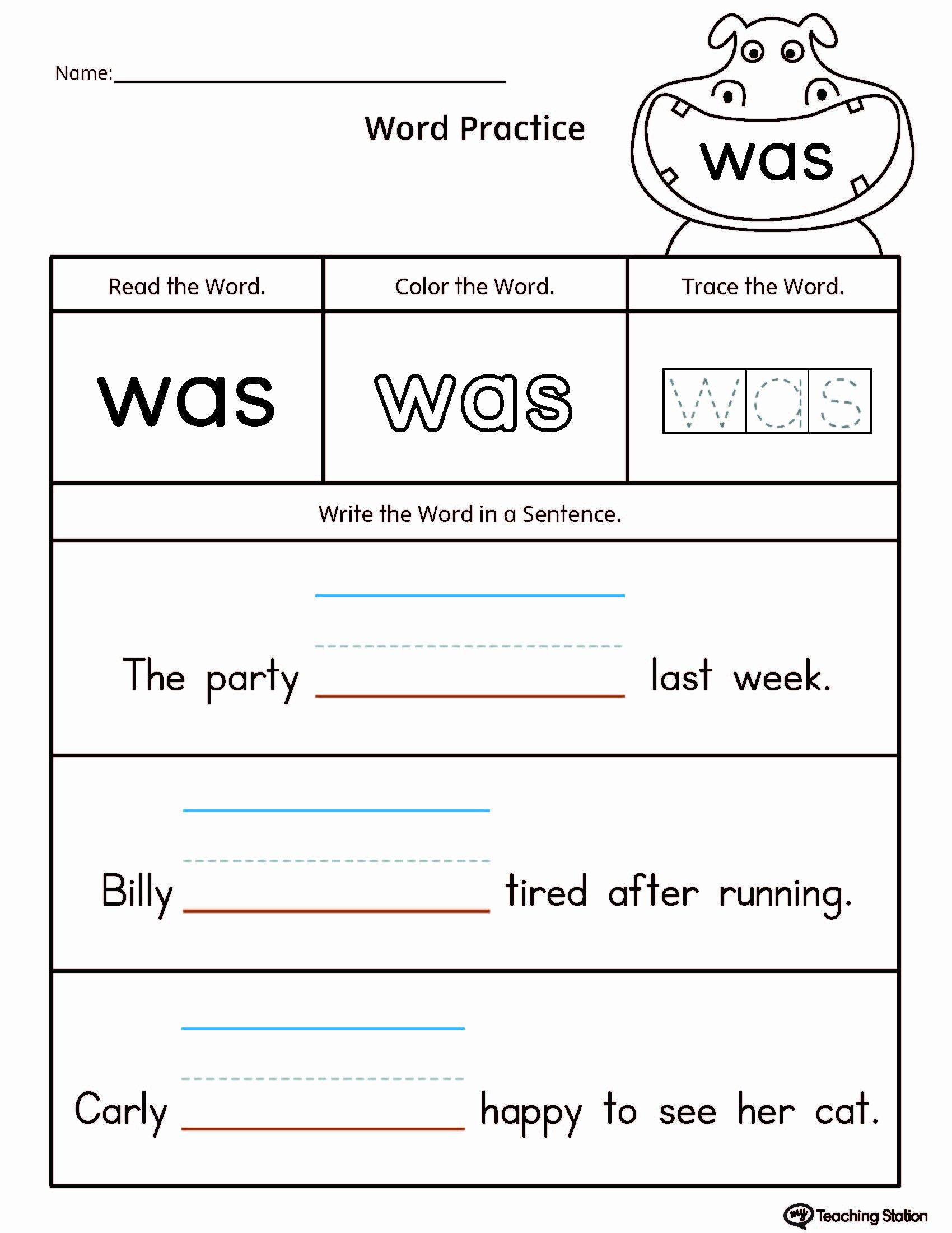 Kindergarten Sight Word Sentences Worksheets Lovely Build Sentences Using Sight Word Was