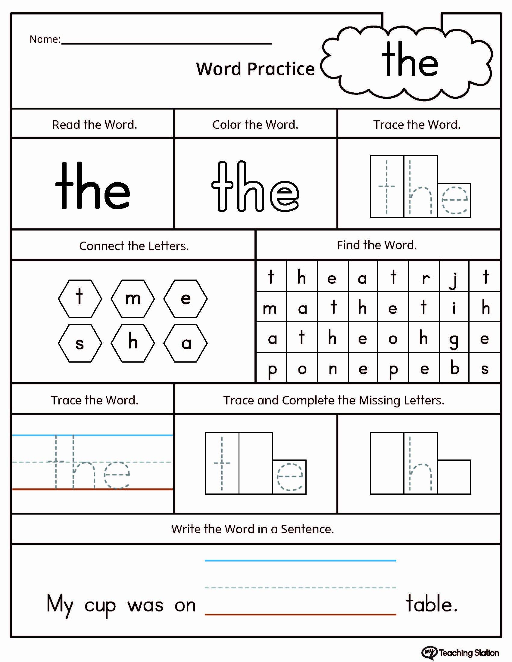 Kindergarten Sight Words Worksheet Free Free Kindergarten High Frequency Words Printable Worksheets
