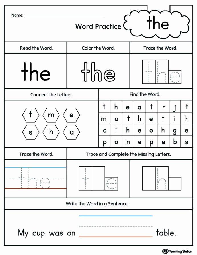 Kindergarten Sight Words Worksheet Free Kids Kindergarten High Frequency Words Printable Worksheets