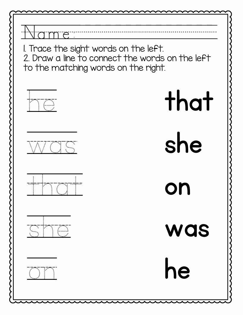 Kindergarten Sight Words Worksheet Free New Coloring Book Free Printable First Grade Sight Words
