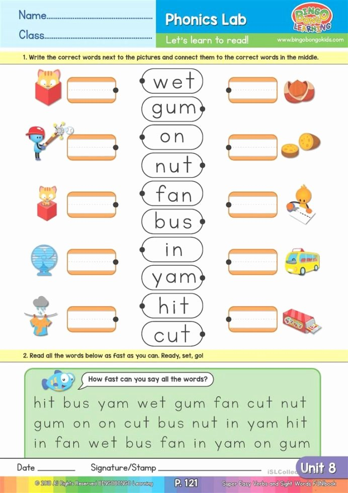 Kindergarten Three Letter Words Worksheets Free Two and Three Letter Word Matching Bingobonic Phonics From