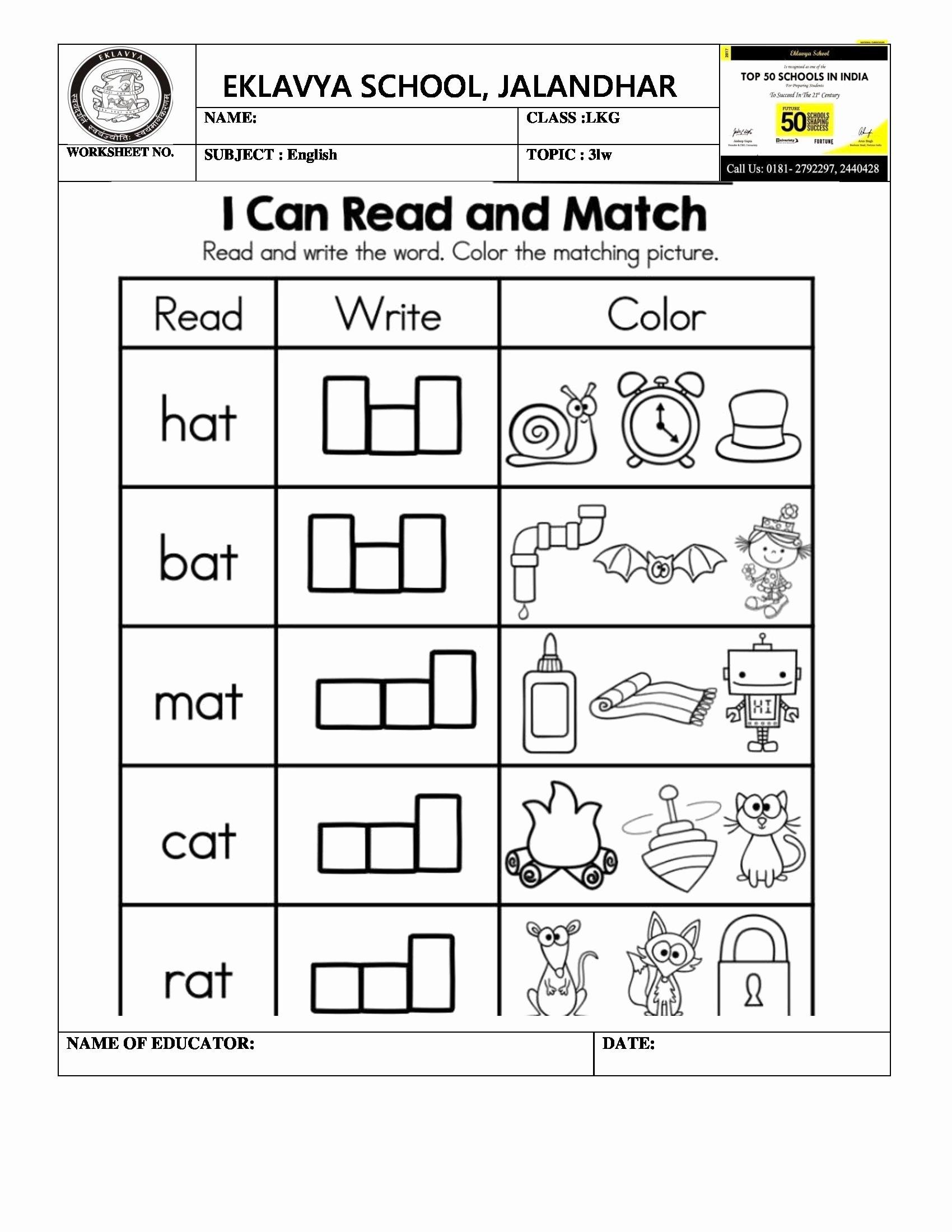 Kindergarten Three Letter Words Worksheets Inspirational Worksheet On Three Letter Words