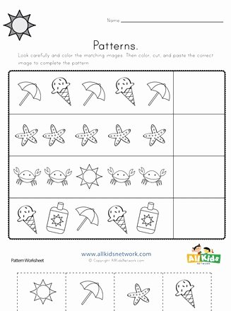Kindergarten Worksheets Cut and Paste Printable Summer Cut and Paste Patterns Worksheet
