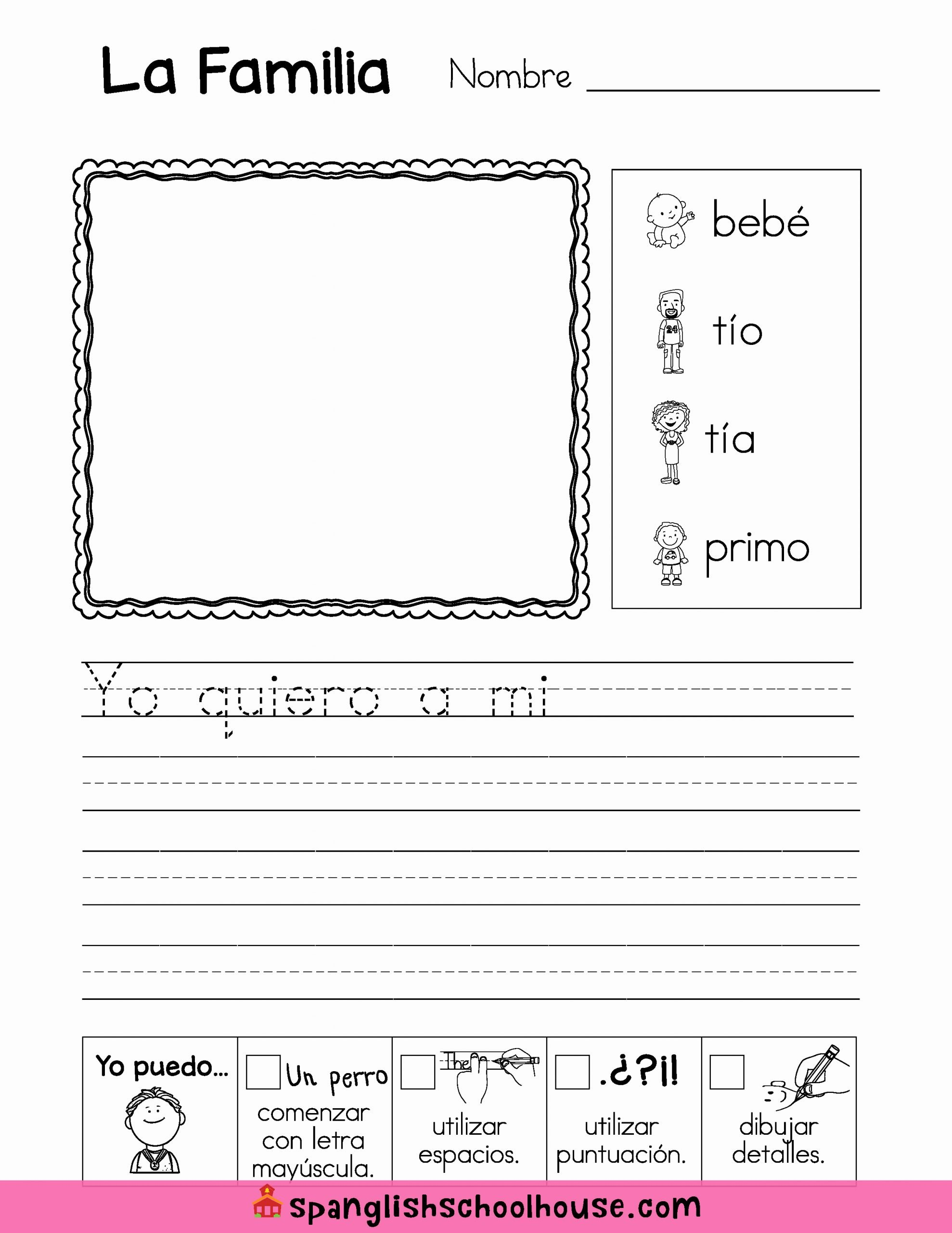 La Familia Worksheet In Spanish Free La Familia Family Vocabulary In Spanish