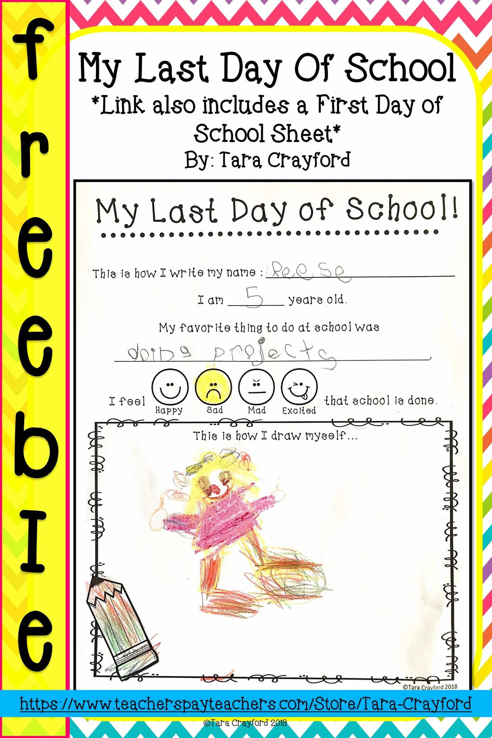 Last Day Of School Worksheets Kids End Of the Year Last Day Of School Printable