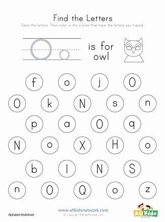 Letter O Worksheets for Preschool New Find the Letter O Worksheet
