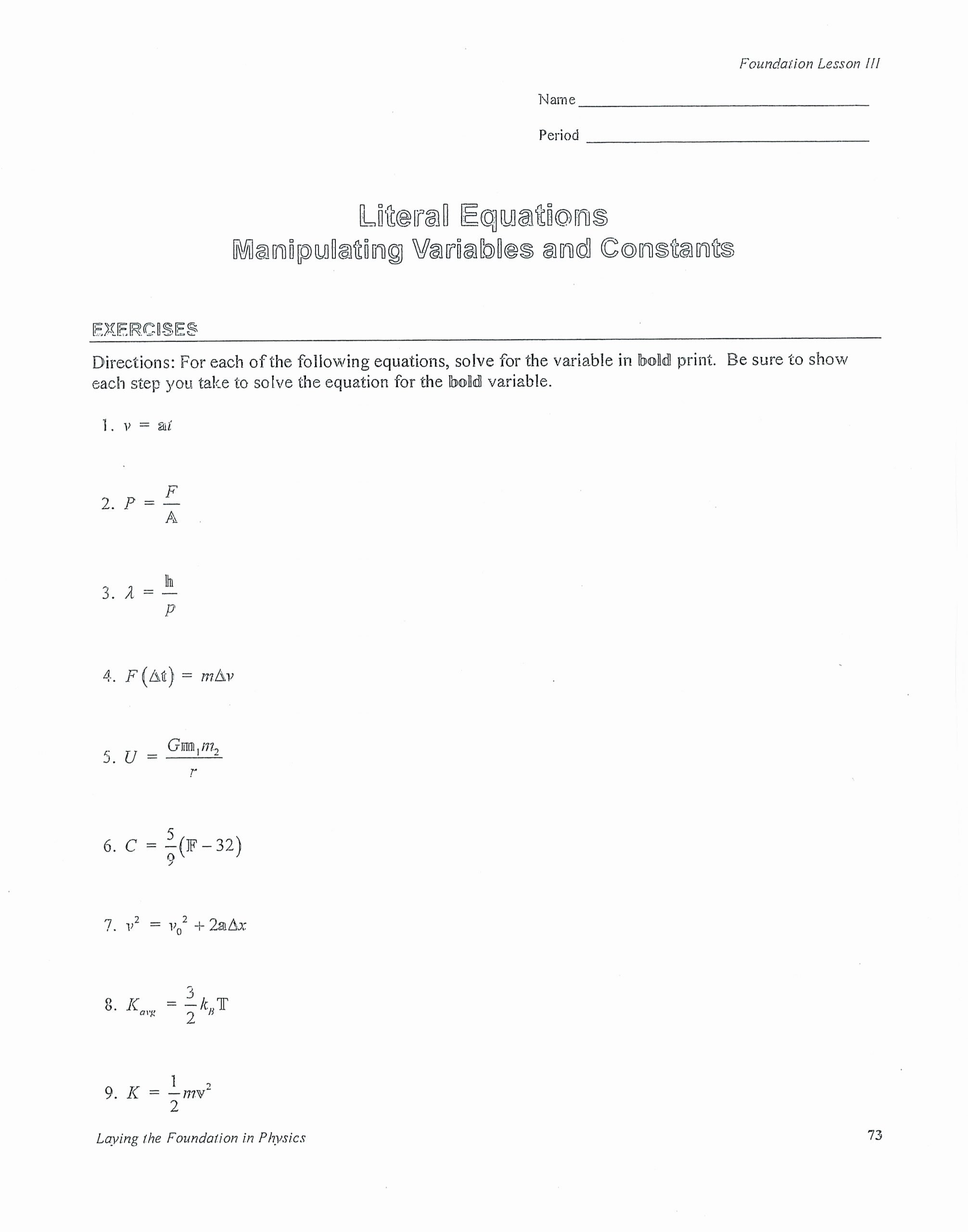 Literal Equations Worksheet Answer Key Lovely Literal Equations Worksheet