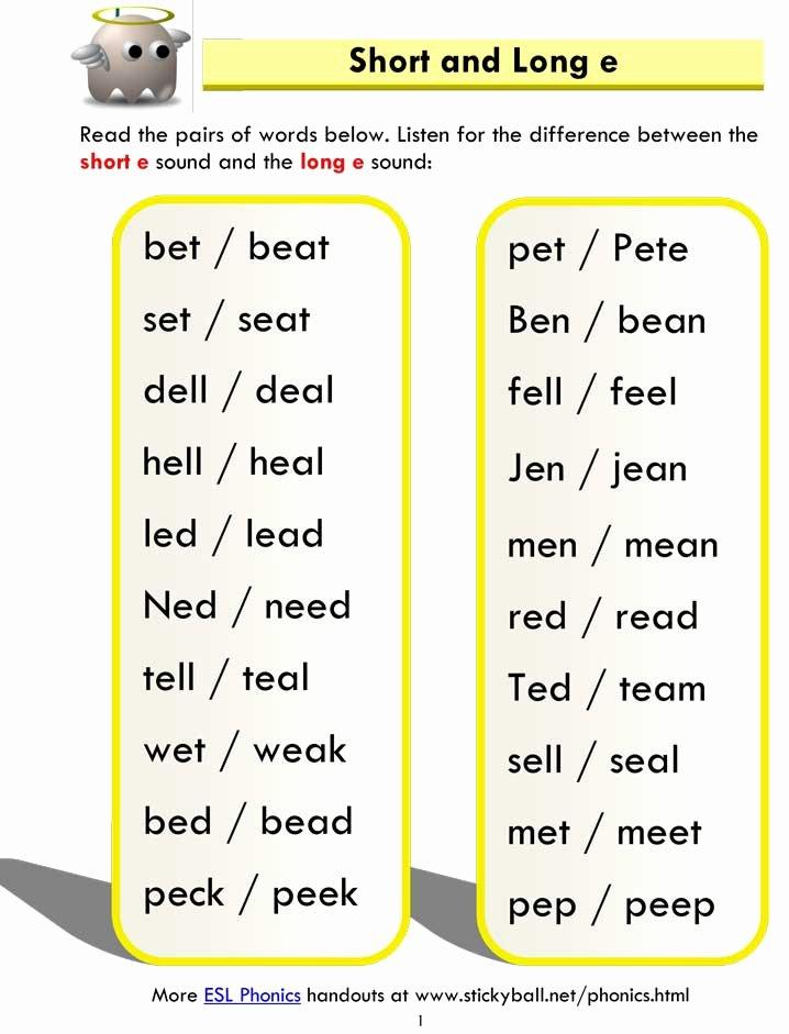 Long E Short E Worksheets top Short and Long E Word List