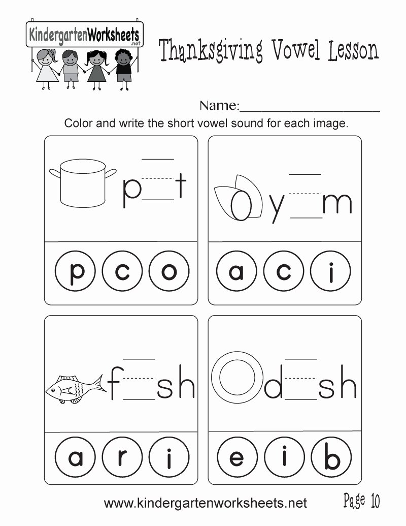 Long O Silent E Worksheets Lovely Worksheet Kindergarten Long O Worksheets Letter for Short