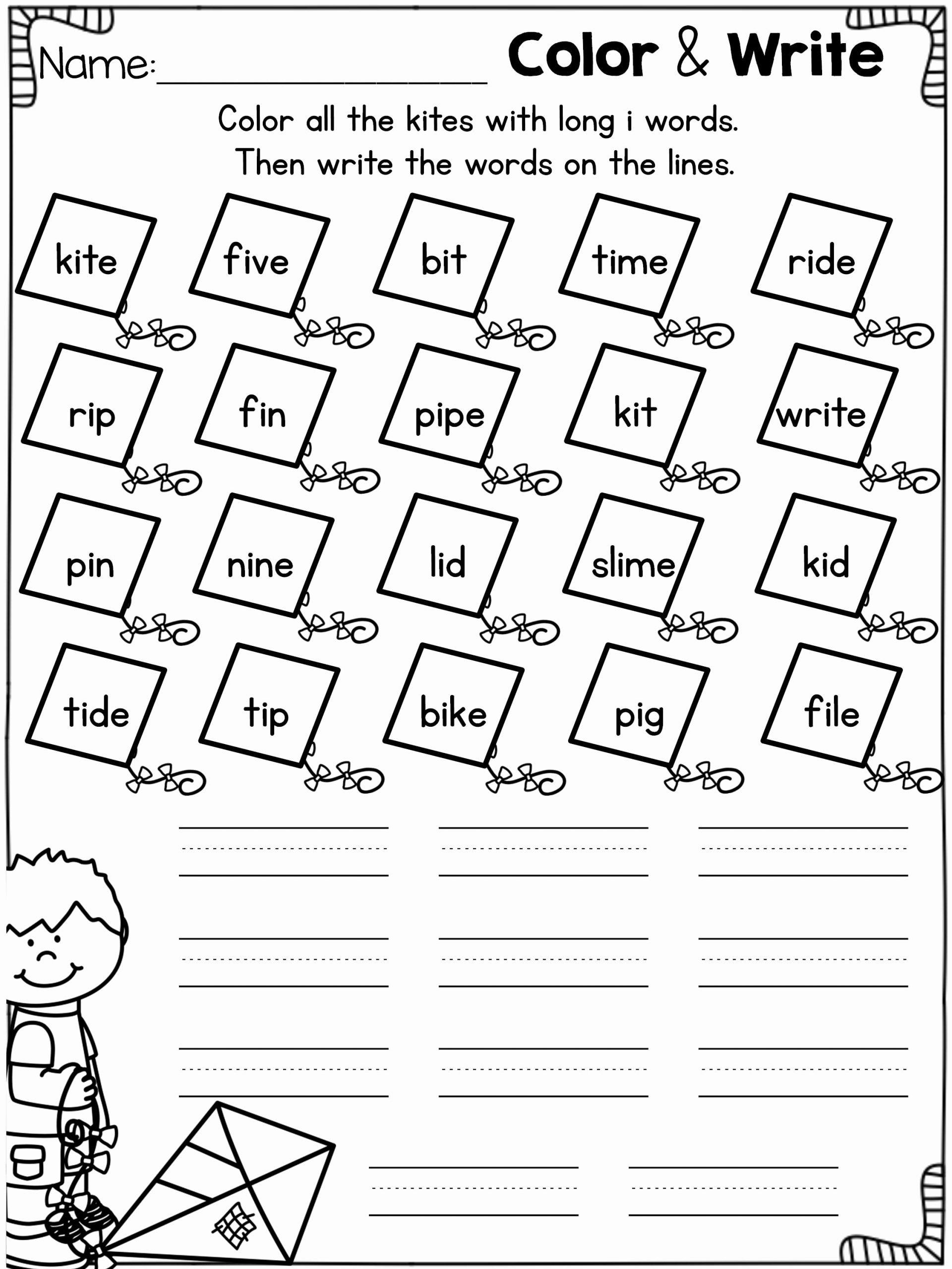Long Vowels Worksheets First Grade Printable Long Vowels Bundle
