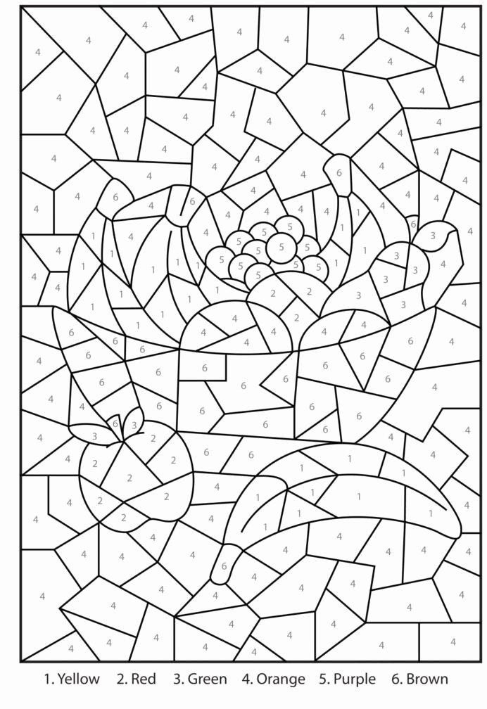 Math Coloring Worksheets 7th Grade Printable Coloring Printable Color by Number Fresh Image Math