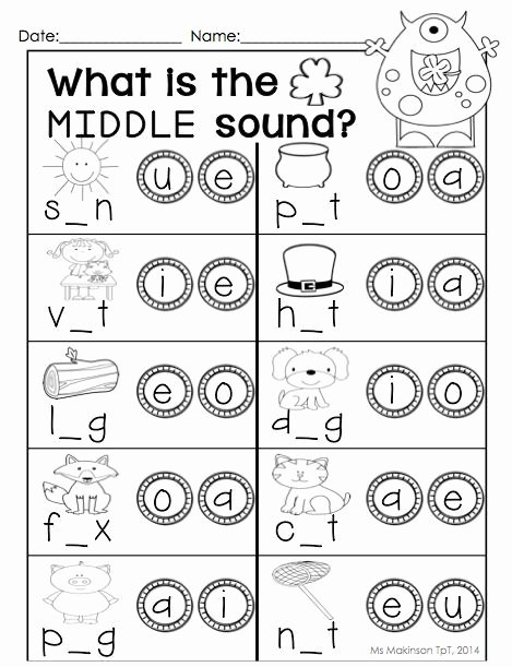 Medial sounds Worksheets First Grade New March Printables Kindergarten Literacy and Math