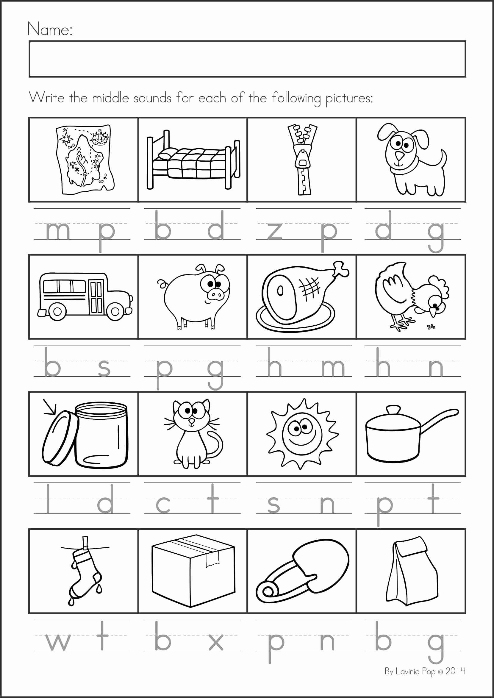 Middle sounds Worksheets for Kindergarten Free Summer Review Kindergarten Math & Literacy Worksheets