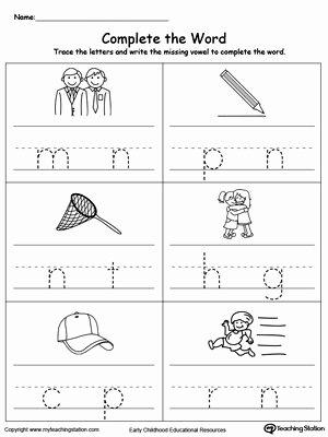 Missing Letter Worksheets for Kindergarten Ideas Fill In the Missing Vowel Part5