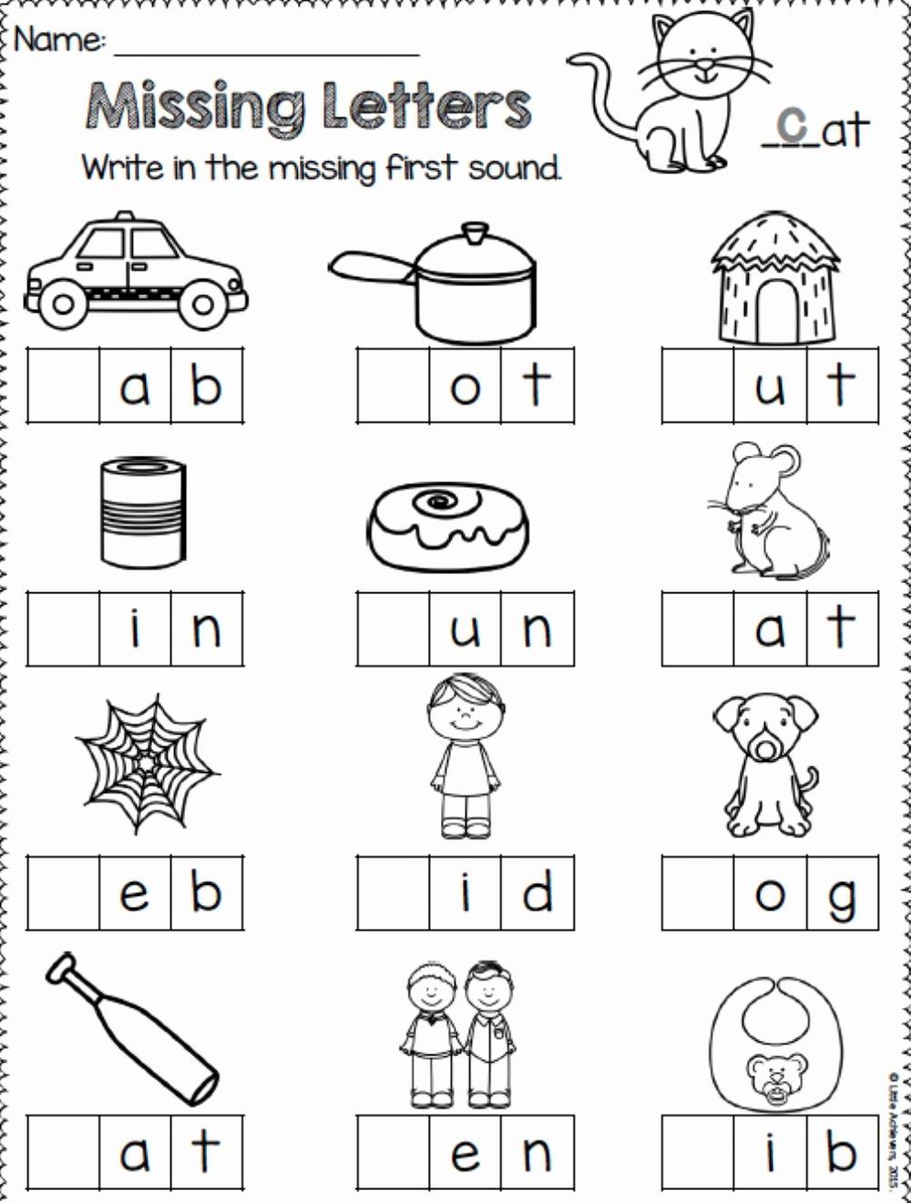 Missing Letter Worksheets for Kindergarten Ideas Missing Letters Interactive Worksheet