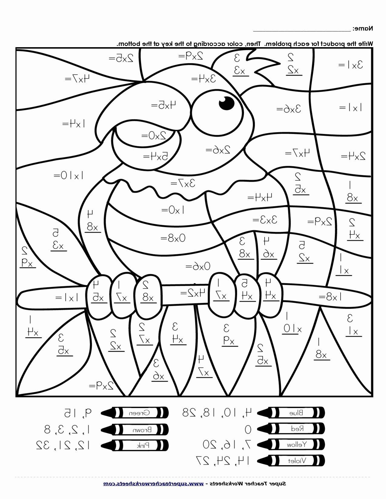 Multiplication Coloring Worksheets 4th Grade Printable Fun Thirdrade Math Printables Tests Reading Prehension