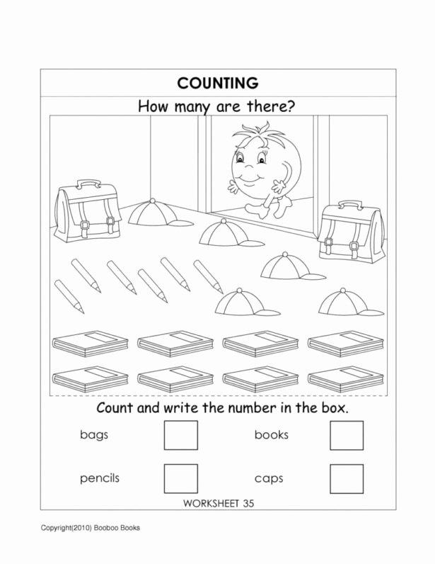Multiplication Facts Worksheet Generator Free Kids Math Sheet Generator Worksheets Grade Basic Facts Worksheet