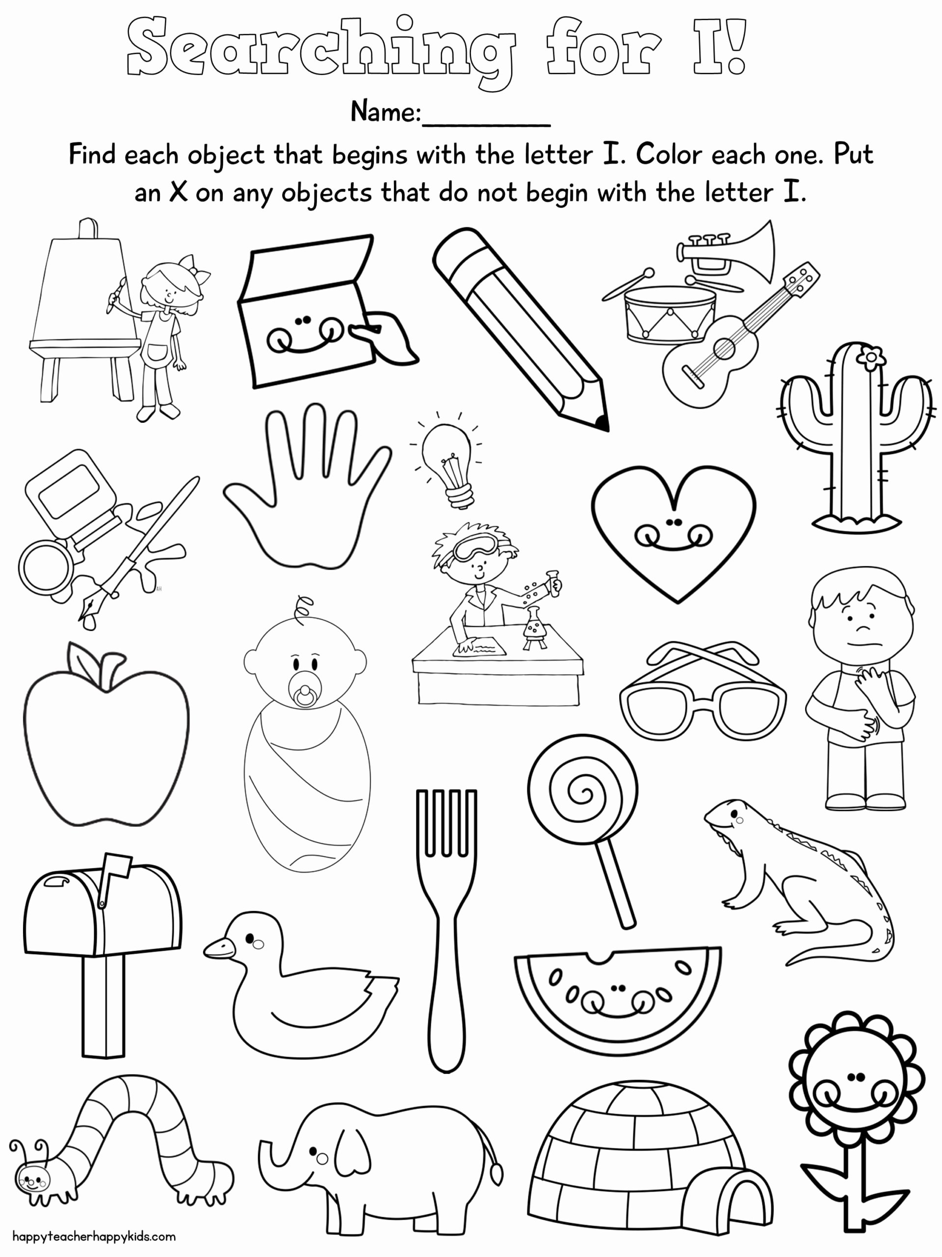 Ou Ow Worksheets 2nd Grade Inspirational Ii Phonics Worksheet Printable Worksheets and Activities for