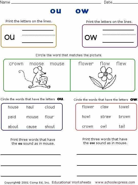 Ou Ow Worksheets 2nd Grade Lovely Ou Ow Worksheets