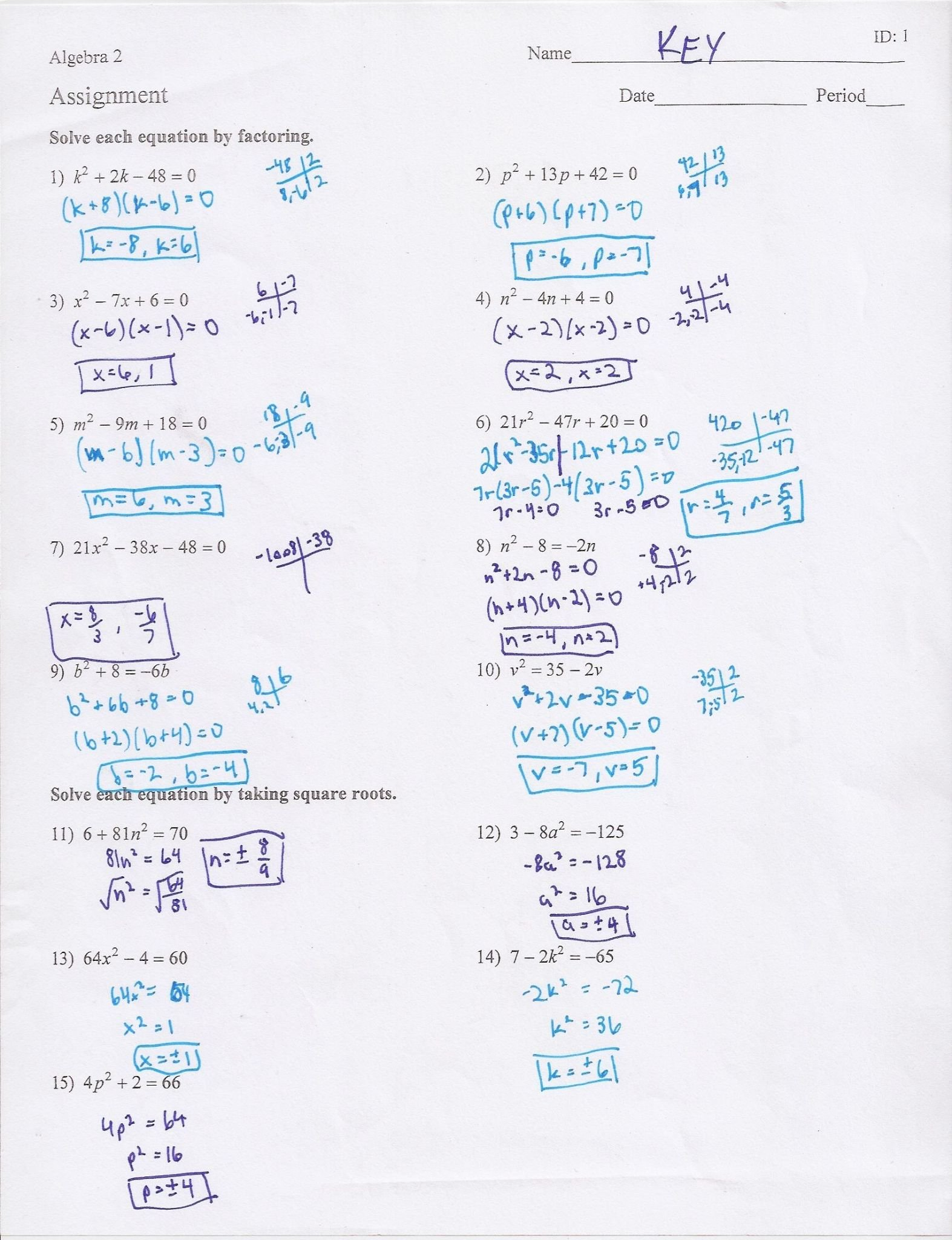 Quadratic Equation Worksheet with Answers Free Basic Quadratic Equations Worksheet